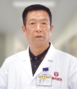 许增银 白癜风医生